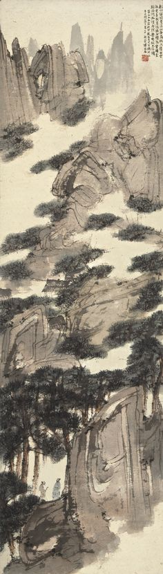Fine Chinese Paintings | Sotheby's 2014