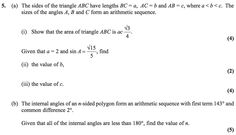 AEA 2009 Q5 - sin/cos rules, needs APs