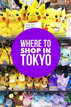 There are plenty of options for shopping in the world's largest metropolis. | Tokyo, Japan | What to buy in Tokyo | Where to shop in Tokyo | Tokyo shopping | Tokyo travel | Japan travel