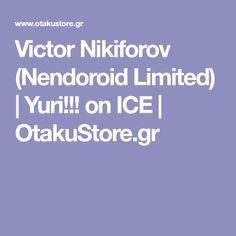 Victor Nikiforov (Nendoroid Limited) | Yuri!!! on ICE | OtakuStore.gr