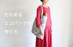 かんたんなのにしっかり丈夫!たためるエコバッグの作り方 | nunocoto Combination Skin, Sewing Clothes, Handmade Bags, Sewing Hacks, Diy And Crafts, Sewing Patterns, Sari, Couture, Coat
