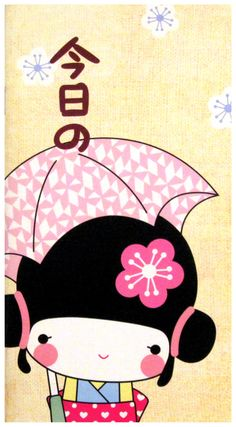Aiko Kokeshi Doll Pink Umbrella Notebook