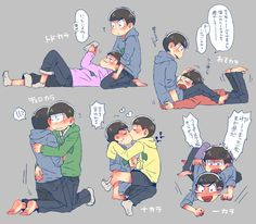 pixiv is an illustration community service where you can post and enjoy creative work. A large variety of work is uploaded, and user-organized contests are frequently held as well. Osomatsu San Doujinshi, Ichimatsu, Twin Brothers, Manga, Fujoshi, South Park, Vocaloid, Anime Guys, Fandoms