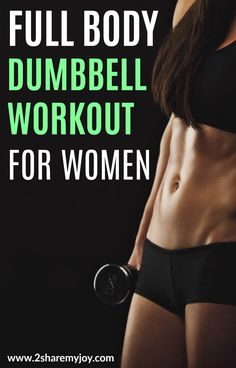Full body dumbbell workout for women. Exercises to tone and tighten your body and build muscle. A fat burning at home full body workout plan to lose weight. This is great for beginners and no need to go to the gym. Dumbbell strength training for arms, legs, back, abs, and glutes.