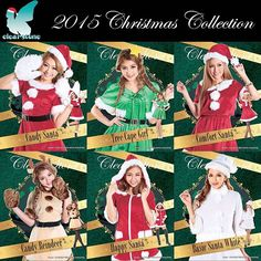 クリアストーンが送る今年のクリスマスコレクション発表!CYBERJAPAN DANCERSのKanae, Kazue, Natsu, Karen, Raikaがモデルとして登場しています。赤白の定番の #セクシーサンタ から、真っ白、グリーン、茶色のトナカイの様な衣装まで色々!もう #クリスマス はすぐそこ! #cyberjapan #サイバージャパン #Christmas #christmascostume #sexysanta #クリスマス #サンコスチューム  #クリスマスコスプレ #Xmas2015 全てのラインナップは、クリアストーンのFacebookでチェック! #clearstone #クリアストーン  全ラインナップは、Facebookページに写真あり!→ http://ow.ly/U98Xw