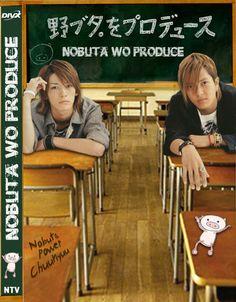 Nobuta wo Produce/亀梨和也×山下智久