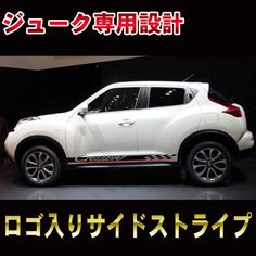 Image result for stickers nissan juke