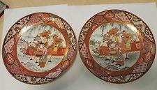 Deux kutani meiji porcelaine plats/assiettes diamètre 21 cm-superbe