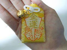 千葉県館山にある安房神社(あわじんじゃ)は、金運アップにご利益のある神社として有名です。先日お参りする機会があ…