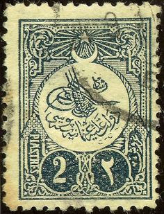 Postage stamps and postal history of Turkey - Wikiwand Sharjah, Turkey History, Empire Ottoman, Bronze Age, Mail Art, Stamp Collecting, Postage Stamps, Vintage Posters, Vintage World Maps