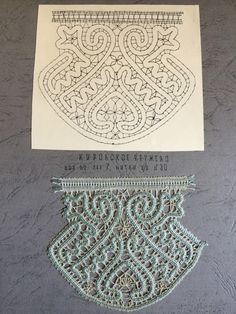 Irish Crochet, Crochet Lace, Crochet Stitches, Crochet Hooks, Bruges Lace, Romanian Lace, Bobbin Lacemaking, Lace Bag, Bobbin Lace Patterns