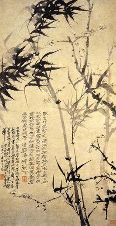 """《灵台探梅图》  清 石涛 纸本墨笔 纵97.5厘米 横50.3厘米 南京博物馆藏      原济善画山水,兼工兰竹。画上自题:或言竹叶有定法,否则不类于是个""""上"""",枝上加以刻画而生意尽矣。……夫画竹不作节,尚有何法可拘……。"""
