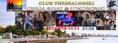 CLUB THESSALONIKI: ΤΕΤΑΡΤΗ 11/11/2015 ΠΑΜΕ ΠΑΡΕΑ «INSIEME» LIVE MUSIC... Thessaloniki, Broadway Shows, Names, Club, Bar, Musica