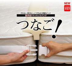 【楽天市場】【NEW】マットレスバンドMB001 2台用 マットレスのズレを防ぐ:ベッド&マットレス楽天市場店