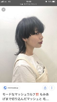 Cool Short Hairstyles, Short Hair Styles, Girl Haircuts, Girl Hairstyles, Mullet Hairstyle, Bad Hair Day, Great Hair, Cut And Color, Dyed Hair