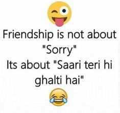 To make whatsapp more interesting, we are sharing top funny dp for friends. These funny dp pics are unique and different from others. Cute Quotes For Friends, Best Friend Quotes Funny, Cute Funny Quotes, Fun Quotes, Crazy Friends, Funny School Jokes, Some Funny Jokes, Funny Dp, Top Funny