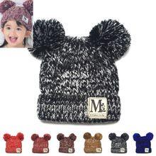 Nova Moda Coreano Meninas Meninos Beanie Chapéus Das Crianças Dos Miúdos Do Bebê Camisola De Malha dupla Bola Cap Chapéus de Inverno Quente Malha chapéus H765(China (Mainland))