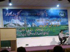 Pakistan Kabhi Na Bhoolo Radio Pakistan, Broadway Shows, Broadway Plays