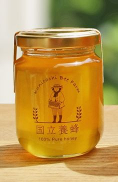 Honey Packaging, Tea Packaging, Brand Packaging, Packaging Design, Honey Jar Labels, Honey Label, Honey Logo, Honey And Co, Bee Design