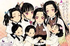 Anime Nerd, Chica Anime Manga, Kawaii Anime, Slayer Meme, Demon Slayer, Raven Beast Boy, Butterfly Family, Hxh Characters, Kakashi Sensei