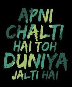 Whatsapp Status for Attitude Images in Hindi & Fatus Attitude images Collection Funky Quotes, Swag Quotes, Crazy Quotes, Boy Quotes, Badass Quotes, Photo Quotes, True Quotes, Crazy Friend Quotes, Desi Quotes