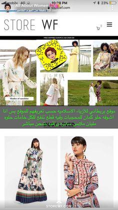 Internet Shopping Sites, Best Online Shopping Websites, Amazon Online Shopping, Online Shopping Clothes, Hijab Fashion, Fashion Outfits, Arabic Dress, Clothing Websites, Mode Hijab