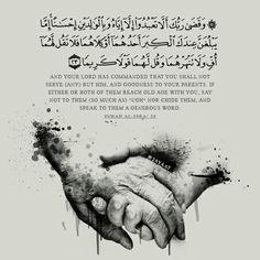 وقضى ربك أن لا تعبدوا إلا إياه ...