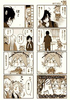 aww he cried bcuz of the onions 😂 Rurouni Kenshin, Touken Ranbu, Doujinshi, Samurai, Anime Art, Geek Stuff, Kitty, Fan Art, Manga