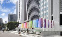 Arte Público | 100 Colors