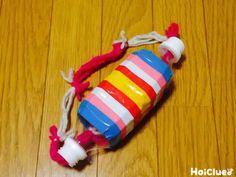 ひっぱってもひっぱってもどんどんひもが出てくる! 身近な材料で簡単に作れるのが魅力の手作りおもちゃ。 繰り返しが大好きな赤ちゃんが楽しめるおもちゃです♪