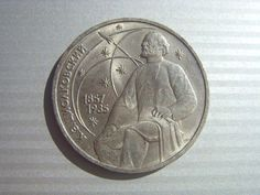 Soviet vintage 1 Ruble coin devoted to famous Russian research scientist Konstantin Tsiolkovsky. (1857 - 1935) was Russian research scientist in aeronautics
