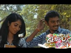 Thuhire Meri Jaan New Movie Theatrical Trailer | Tollywood 14mm