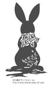 「切り絵 図案 無...」の画像検索結果 Silhouette Sign, Animal Silhouette, Kirigami, Dyi Crafts, Paper Crafts, Paper Cutting Templates, Stencils, Traditional Japanese Art, Paper Lace