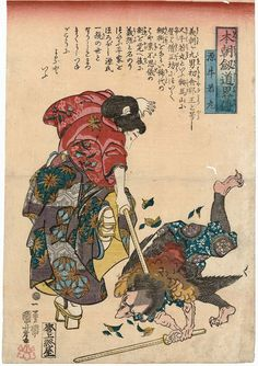 Utagawa Kuniyoshi: Minamoto Ushiwakamaru, from the series Biographies of Our Contry's Swordsmen (Honchô kendô ryakuden) - Museum of Fine Arts Japanese Drawings, Japanese Prints, Kai Monster, Martial, Japanese Art Samurai, Female Samurai, Arte Ninja, Asian Artwork, Grand Art