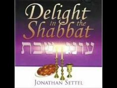"""From the 1990 Album """"Delight in the Shabbat"""" Medley includes: Baruch Haba, Ein Keloheinu, Avinu Malkeinu & Adon Olam. Recorded in Jerusalem, Israel. Medley Music, Gods Creation, King Of Kings, Praise The Lords, Sabbath, Nature Scenes, Jerusalem, Bible Quotes, Israel"""