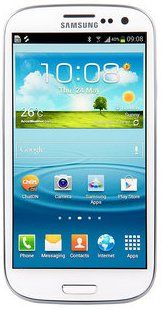 Jelly Bean Update For Samsung Galaxy S3 - Galaxy S3 Firmware Download Page Updated With JB