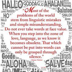 Lisan al-Din (Language of Faith)
