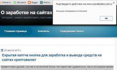 Разные способы защиты от копирования изображений, фото и видео  Lyudmila Smirso – Google+