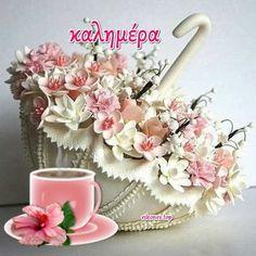 Good Morning Good Night, Night Photos, Tea Cups, Greek Language, Mornings, Facebook, Quotes, Instagram, Decor