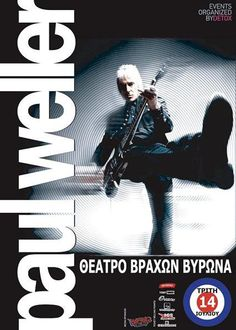 Paul Weller Live in Athens (2009)
