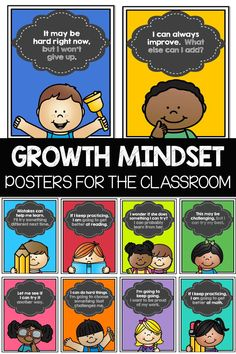 Growth Mindset quotes for kids!  These growth mindset posters will be a great addition to your classroom or for your growth mindset bulletin board!