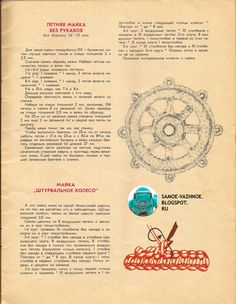 Клей бетоноконтакт: особенности и технология 49