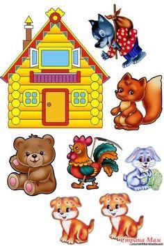 "ТН ""Заюшкина избушка"" - Развиваем ребенка дома (от 0 до 7 лет) - Страна Мам Baby Zoo Animals, Winter Crafts For Kids, Hallway Decorating, Bowser, Scooby Doo, Diy And Crafts, Cartoon, Activities, School"