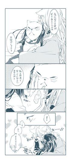 刀ろぐ②+女審神者 [18]