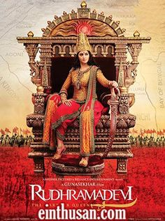 Rudhramadevi Tamil Movie Online - Anushka Shetty, Allu Arjun, Rana Daggubati, Vikramjeet Virk and Prakash Raj. Directed by Gunasekhar. Music by Ilaiyaraaja. 2015 [U]