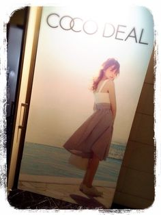『COCO DEAL展示会♡』