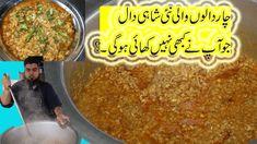 Taj Hotel Famous Shahi Dal Recipe By Ultimate Street Food Rawalpindi -Shahi Dal With Chef Taj Khan - YouTube Pakistani Dishes, Dal Recipe, Indian Food Recipes, Ethnic Recipes, American Food, Lentils, Street Food, Desi, Drinks