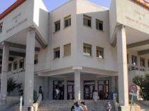 Facultad de Ciencias de la Educación – Universidad de Granada