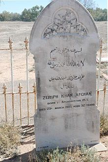 Grave of Afghan camel caravaner Zeriph Khan (1871-1903) at Bourke Cemetery, N.S.W. Australia. The Afghans or Ghans were camel caravaners who worked in outback Australia from the 1860s to the 1930s.