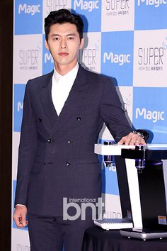 Hyun Bin Steps Out for Brand Event Post Hyde, Jekyll, Me Debacle | A Koala's Playground